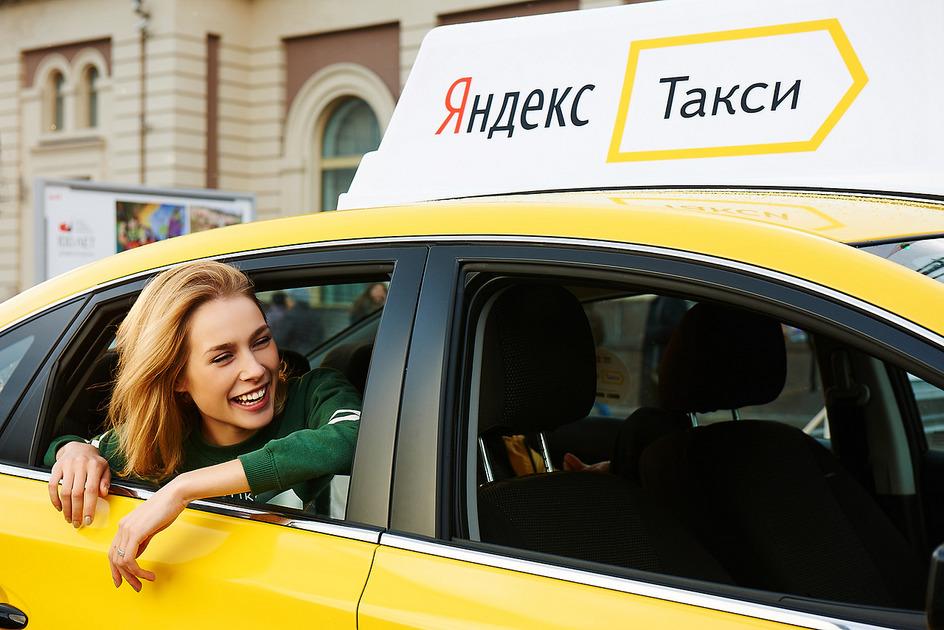 Гетт такси нижний новгород телефон