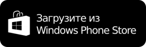 Яндекс такси для windows phone